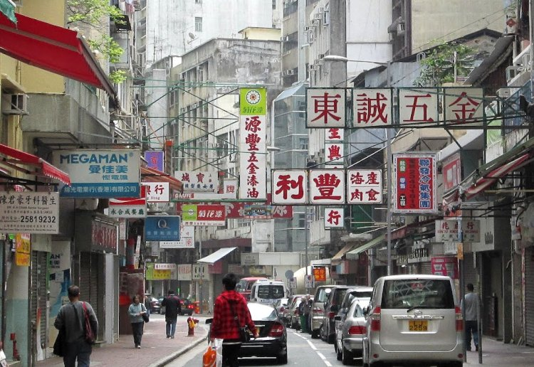Honk Kong Peter Connolly - Sheung Wan Street Signs