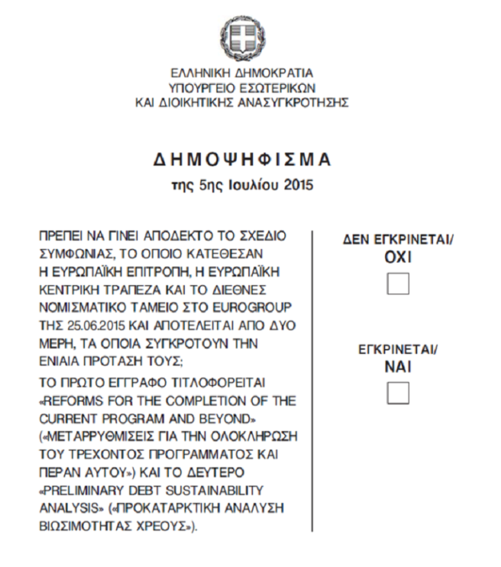 Greece_2015_referendum_ballot
